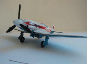 МиГ-3 Фото практически снизу